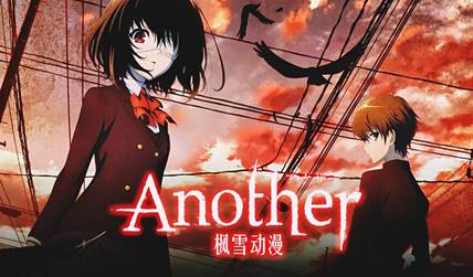 969176-another
